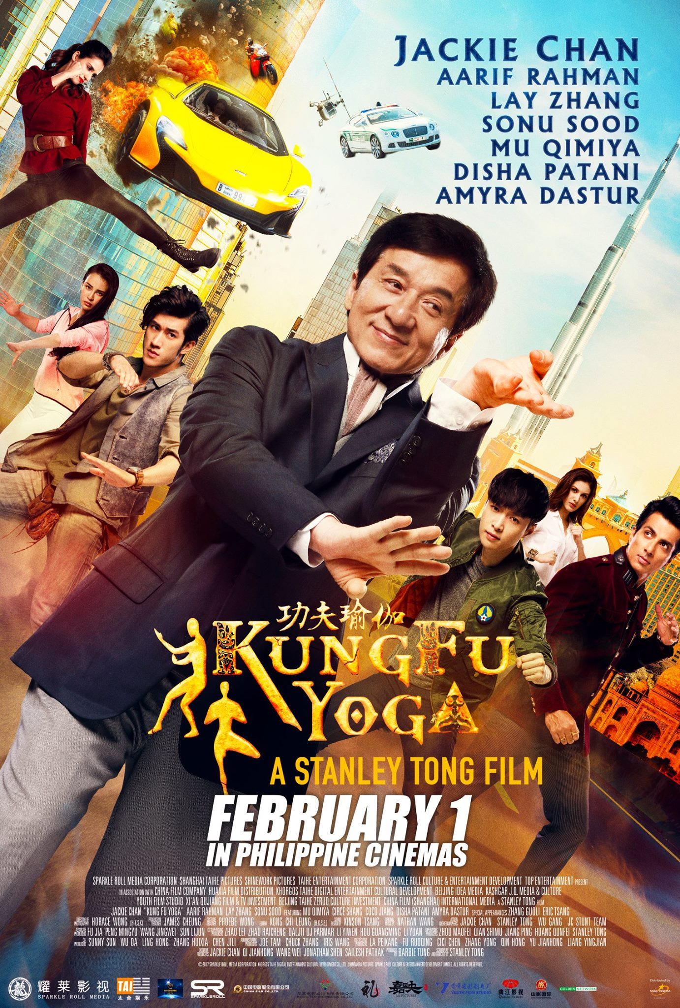HD0672 - Kungfu Yoga 2017