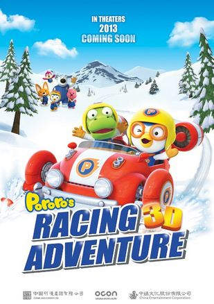 HD0089. Duong Dua Mao Hiem - Pororo, the Racing Adventure (2013)