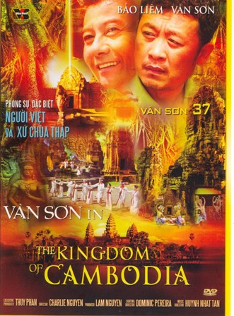 VS037 - Vân Sơn 37- In The Kingdom Of Cambodia
